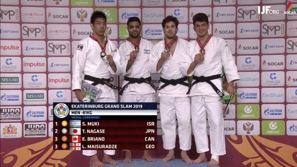 Briand remporte le bronze en Russie