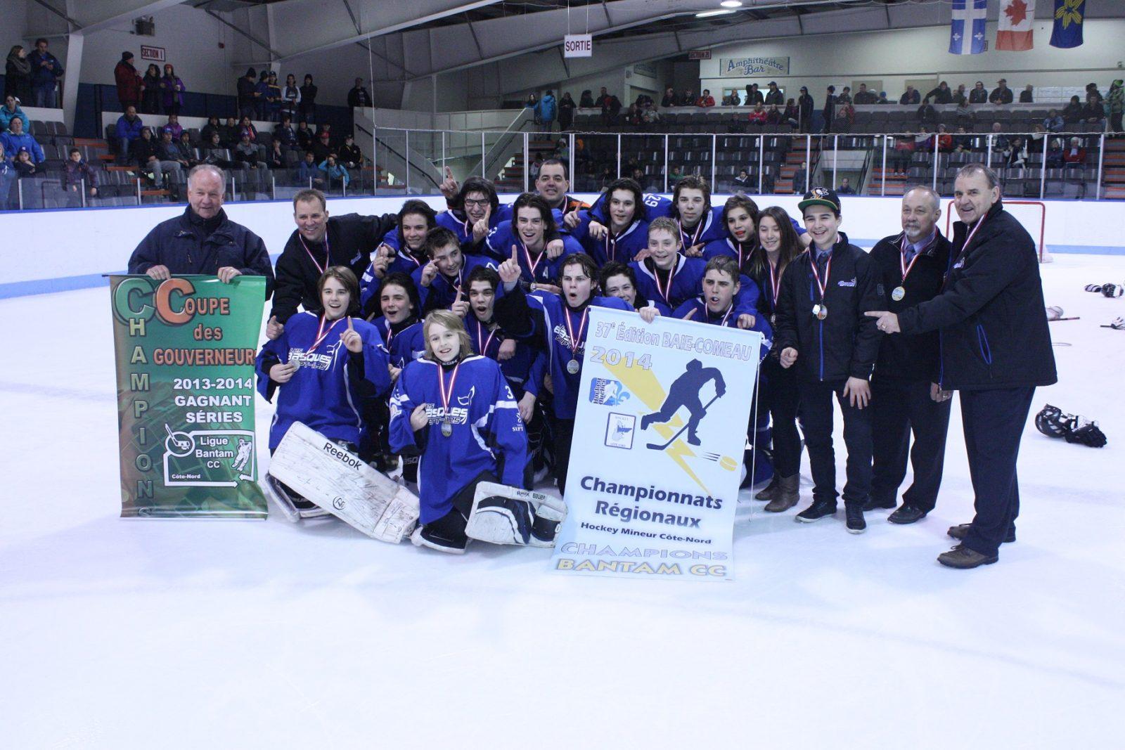 Les Basques entament le Tournoi international de hockey pee-wee de Québec avec une victoire