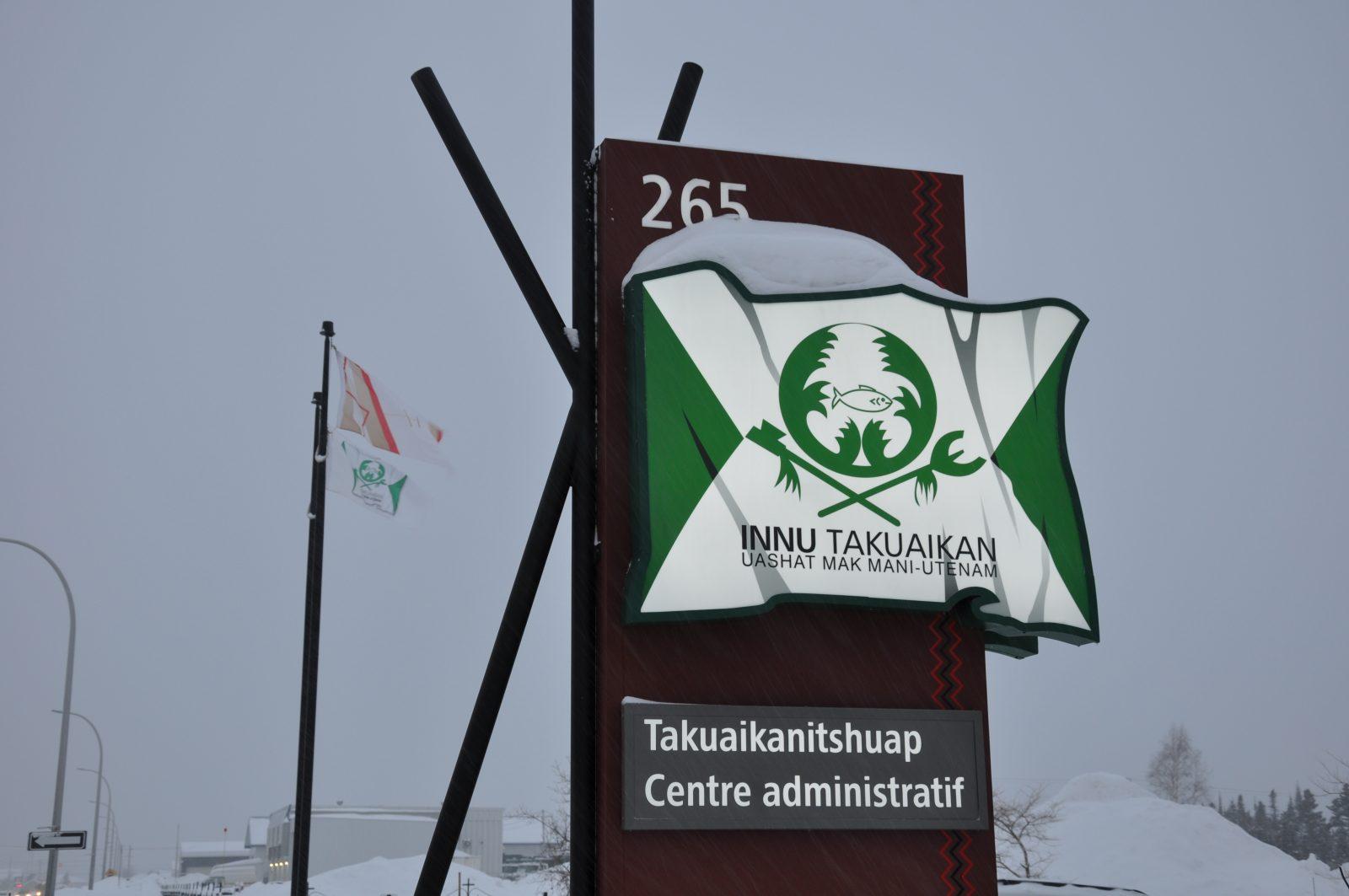 Un candidat à ITUM demande l'annulation de l'élection du 26 juin