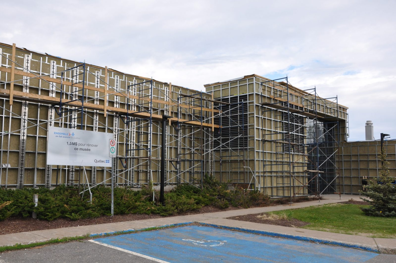 Le Musée régional de la Côte-Nord accueille de nouveau les visiteurs