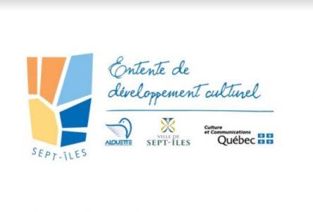 Appel de projets pour le Fonds de développement culturel