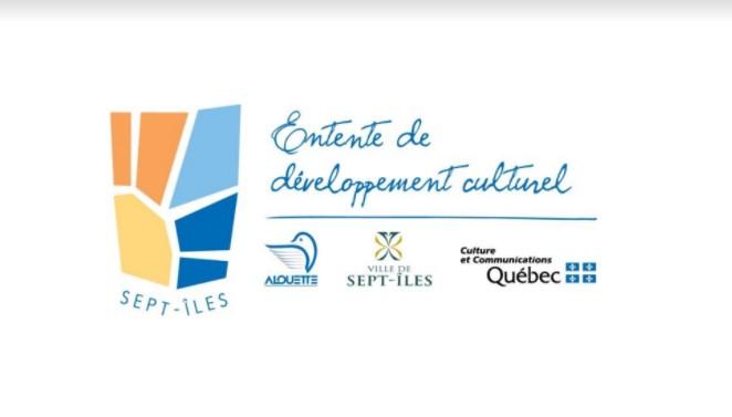Appel de projets au Fonds de développement culturel